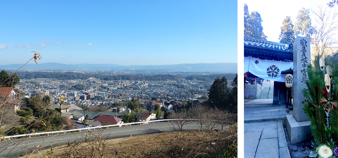 宝山寺(生駒聖天)と生駒市